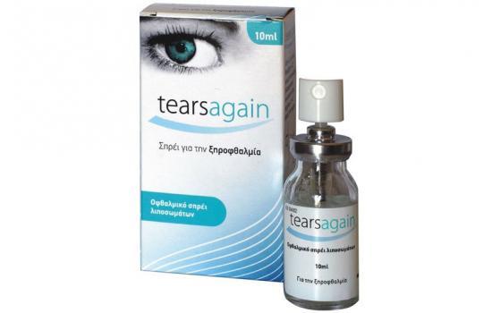 Tearsagain Spray 10ml