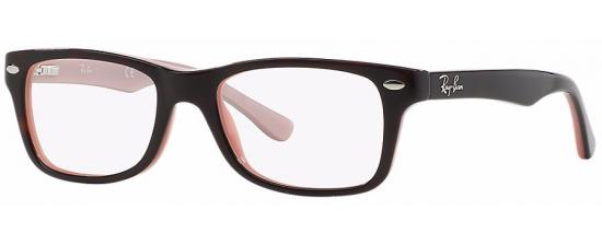 RAY-BAN JUNIOR 1531/3580