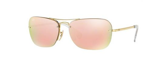 RAY-BAN 3541/001/2Y