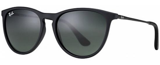 RAY-BAN JUNIOR 9060S/700571
