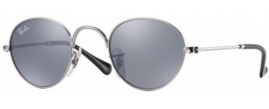 RAY-BAN JUNIOR 9537S/212/6G
