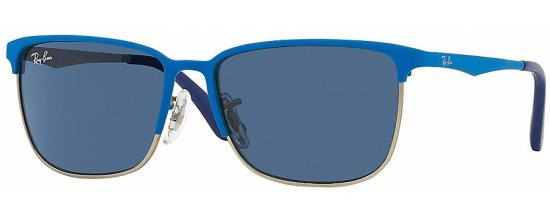 RAY-BAN JUNIOR 9535S/244/80