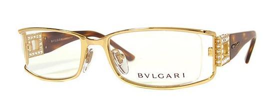 BVLGARI 2048B/101