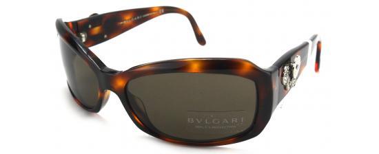 BVLGARI 8005B/502/73