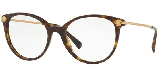 2fd6e6558d Prescription Glasses Online VERSACE