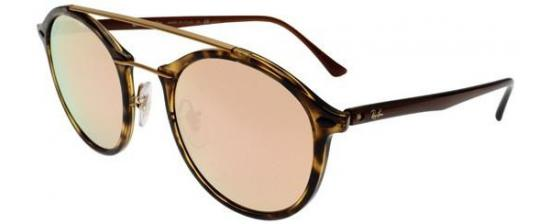 RAY-BAN 4266/710/2Y