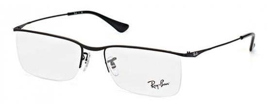 RAY-BAN 6370/2509