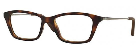 RAY-BAN JUNIOR 1540/3616