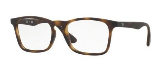 RAY-BAN JUNIOR 1553/3616