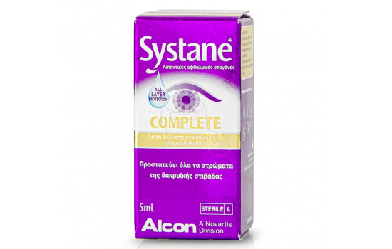 SYSTANE COMPLETE DROPS 5ml