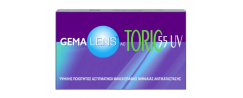 GEMALENS TORIC 55UV 3p