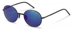 PORSCHE 8631/A - Vintage γυαλιά ηλίου